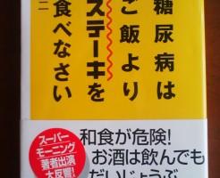 TS3R0027