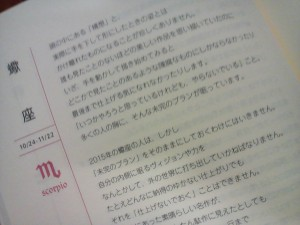 TS3R0065