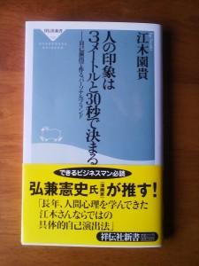 TS3R0002