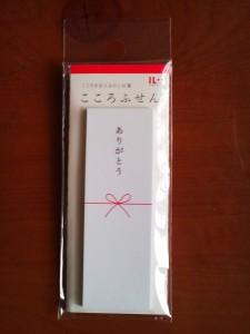 TS3R0026